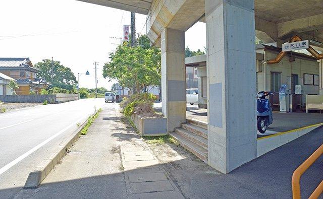 穴川駅出口