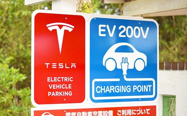 電気自動車充電スタンド画像