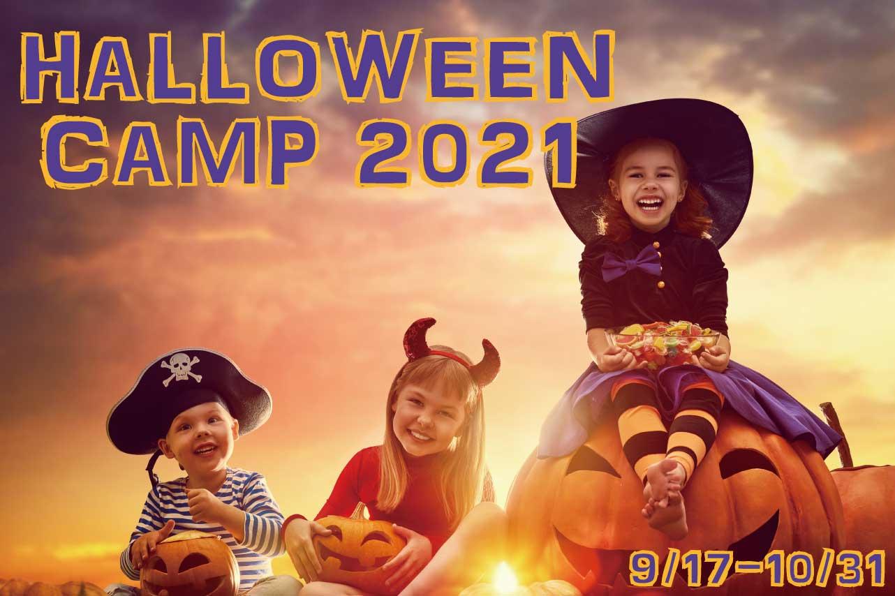 ハロウィンキャンプ2021
